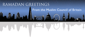 ramadangreetings