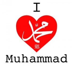 ilovemuhammad
