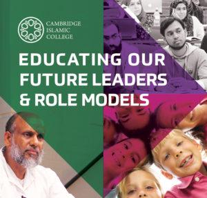 Cambridge Islamic College_Educating Future Leaders