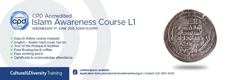 ELM-Islam Awareness Course