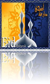 aml-eid-event