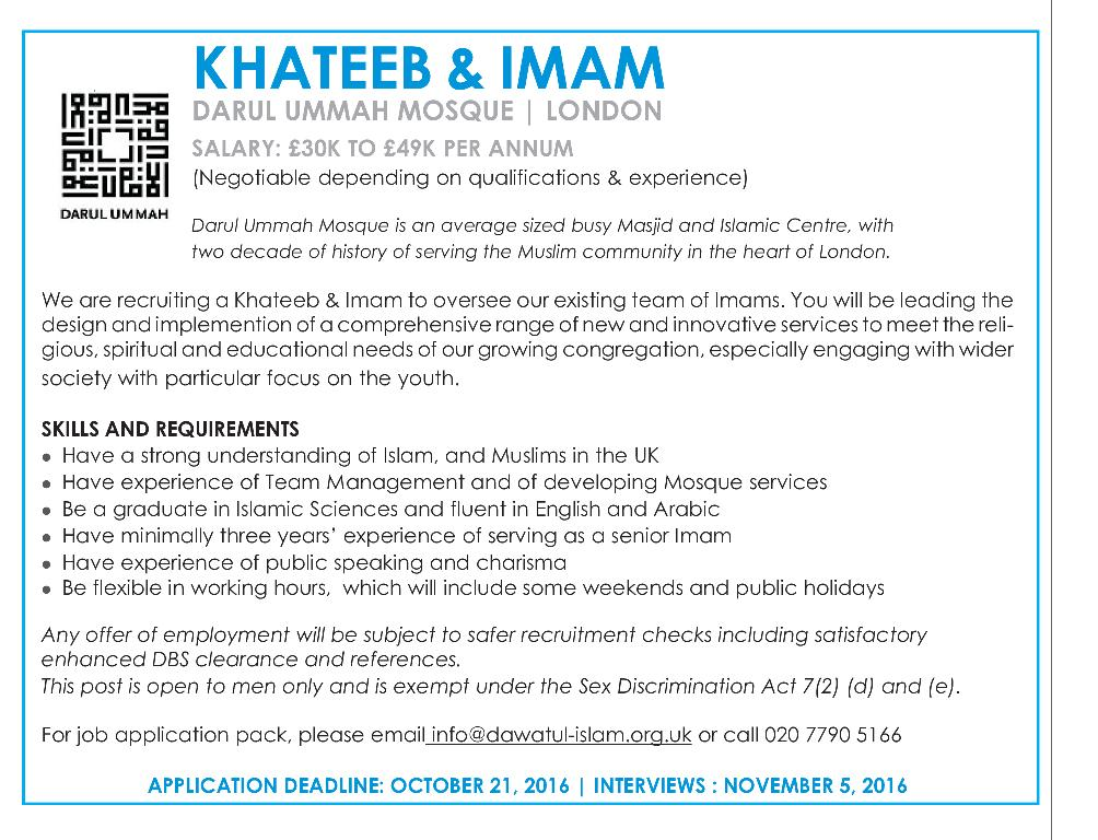 du-mosque_-khateeb-imam-job-advert